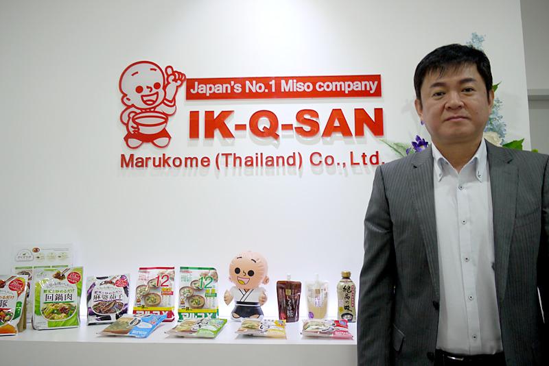 日タイ両国の商習慣を踏まえてカスタマイズ 基幹業務をガラス張りにし、問題解決も容易に